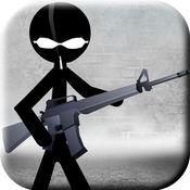 火柴人反恐:射击训练 1