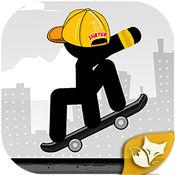 火柴人极限滑板-...