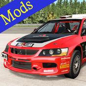 游戏模组 for BeamNG 赛车 (Drive)