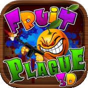 水果瘟疫 - Fruit Plague 3D 1