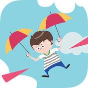 雨伞 秋季 硬 降落伞 避免 目的 在 天空 1