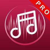 铃声制作 专业版 - 音乐剪辑大师 & 变速MP3 1.2