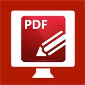 OffiPDF PDF文件编辑器