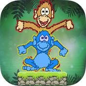 猴子丛林跳线 1