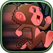 猴子丛林拉什 1