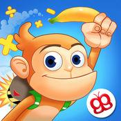 小猴子学数学之喷气背包历险记