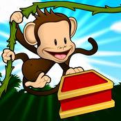 """小猴学前班之""""午餐盒"""" 4.02"""