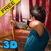 射箭狩猎动物的3D模拟器 1.1