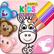 可爱 动物 卡通 图画书 儿童 1