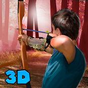 射箭狩猎动物的3D模拟器 Full 1.1