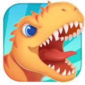 挖掘侏罗纪 - 恐龙世界总动员儿童游戏 1.0.1