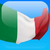 一月学会意大利语 1.32