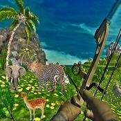 射箭动物 - 丛林...