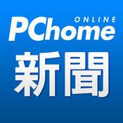PChome 新聞 2.1