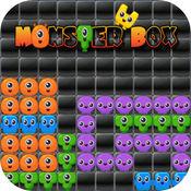 消除方块 - 最好玩的免费中文消除手机游戏单机版 1