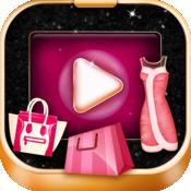 时尚与你 !- 视频教程和化妆技巧 -华丽样子的书 1