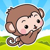 猴儿乐园 for iPad 1.01
