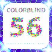 色盲检查你的眼睛 1