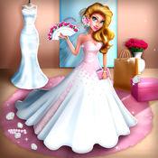 婚紗女生游戏 - 时尚工作室 1