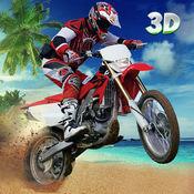 疯狂的摩托车特技海滩跳3D 1