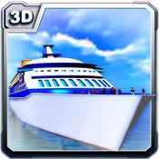 乘客运输船 - 帆船和巡航 1