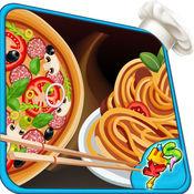 意大利面和比萨食品制造商 - 疯狂烹饪游戏小厨师 1