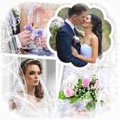 婚礼 相框 - 拼贴制造商 同 画面布局 对于 爱情剪贴簿