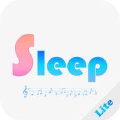 熟睡 Lite:失眠治疗、催眠、放松、静心、减压、深度睡眠 2
