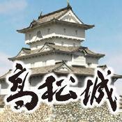 VR高松城 1.0.5