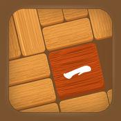 木块华容道 - 免费好玩的华容道游戏 2.2.3