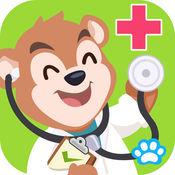熊大叔医院 - 熊大叔儿童教育游戏