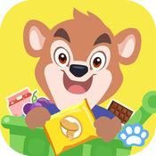 熊大叔超市 - 熊大叔儿童教育游戏