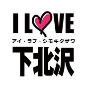 I LOVE下北沢アプリ. 2.2.3