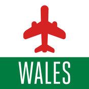 威爾士旅游攻略 1.2