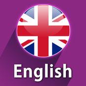 英语会话课程:有趣的英语影片 2.7