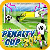 巴西的刑罚足球世界杯 2014 年-世界版: 足球冠军 1.0.0