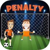 任意球点球-处罚足球或足球比赛中篮球队或世界冠军 1.3