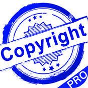 水印制作神器专业版,证件加水印!