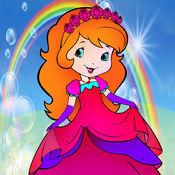 着色书为孩子里面颜料盒彩公主免费游戏版 1