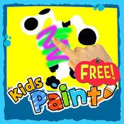 Colouring Me - 可爱的小狗漆蓝线索儿童免费 1