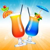 果汁机 - 冷冻冰沙食谱 1