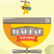亡命 小猫 直升机——最难虐心小游戏 2.530.20