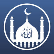 穆斯林运动 - 祷告时报,阿桑,奇布拉和古兰经 6.3