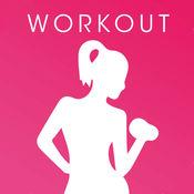 健身 助手 Coach 健身房 - Fit 健身减肥 记录
