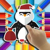 企鹅巴勃罗马达加斯加着色书游戏 1