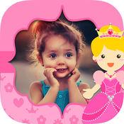 童话公主相框为女孩 - 孩子们的专辑 1