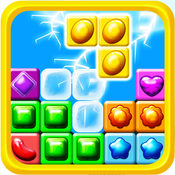 Candy Block Mania - 一個可愛的和令人上癮的益智遊戲為孩