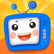 儿童电视 - 音乐,卡通,教育视频婴儿