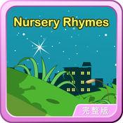 Nursery Ryhmes 英语童谣轻松朗读与歌唱