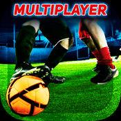 街头足球世界的专业2014年免费多人游戏 - Street Football